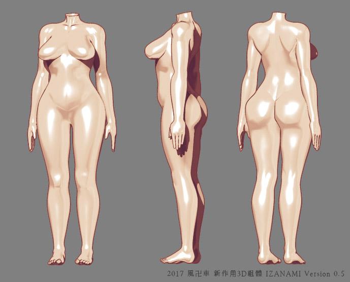 Izanami_p01.jpg